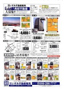 川上H29.9.9②
