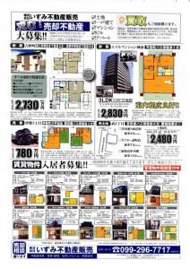 川上町H29.9.2②
